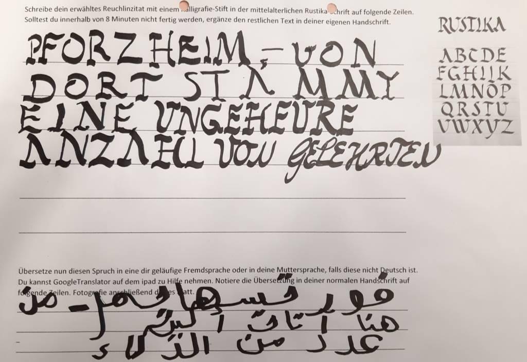 Praxisbeispiel: Reuchlin Digital Streitgespräch Ausgabe 01/2020